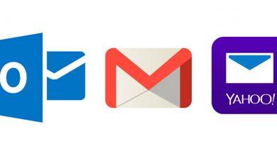 آدرس ایمیل من چیست