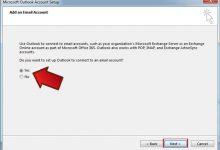 آموزش تنظیمات ایمیل در Outlook 7
