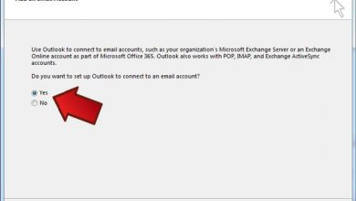 آموزش تنظیمات ایمیل در Outlook 16