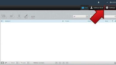 آموزش حذف کلی ایمیل ها در Roundcube