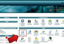 آموزش ساخت ایمیل در هاست لینوکس cpanel 13