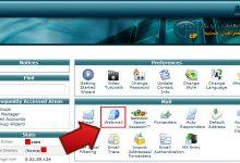 آموزش ورود به Cpanel و وب میل 32