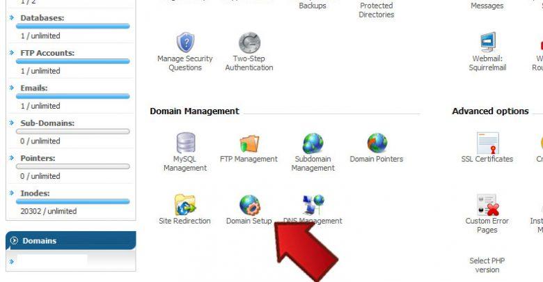 آموزش Addon Domain درDirectAdmin