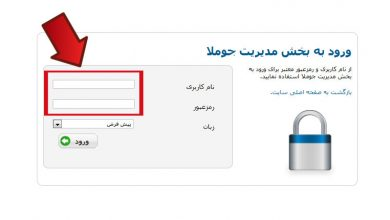 تنظیم سرویس ارسال ایمیل SMTP در جوملا 22