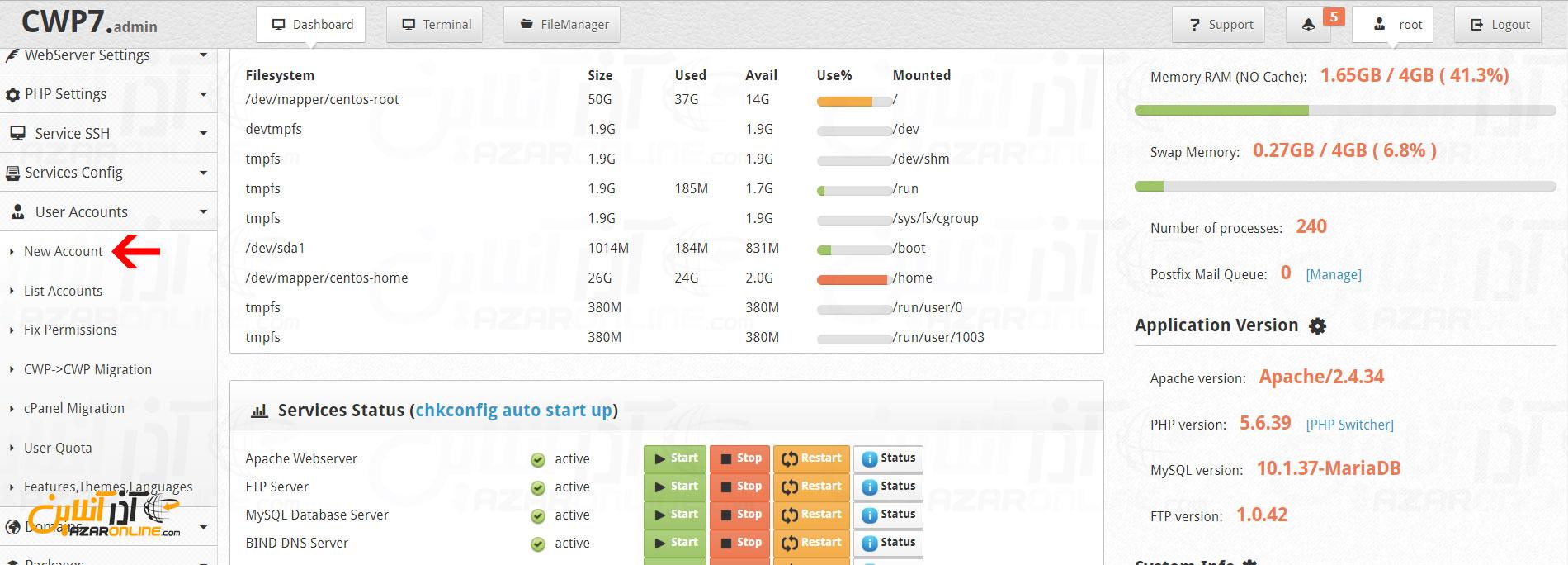 آموزش ساخت اکانت در CentOS web panel