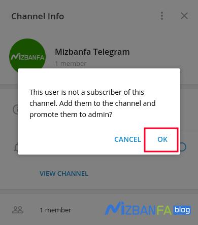 آموزش اتصال وردپرس به کانال تلگرام در هاست ایران
