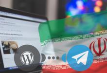 آموزش اتصال وردپرس به کانال تلگرام در هاست ایران 15