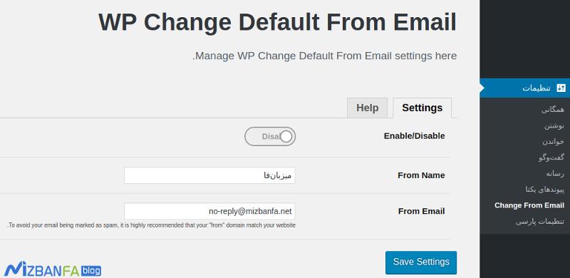 تغییر ایمیل پیشفرض در وردپرس | سفارشی سازی ایمیل های ارسالی وردپرس
