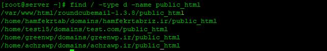 جستجوی فایل ها در لینوکس با دستور Find 3