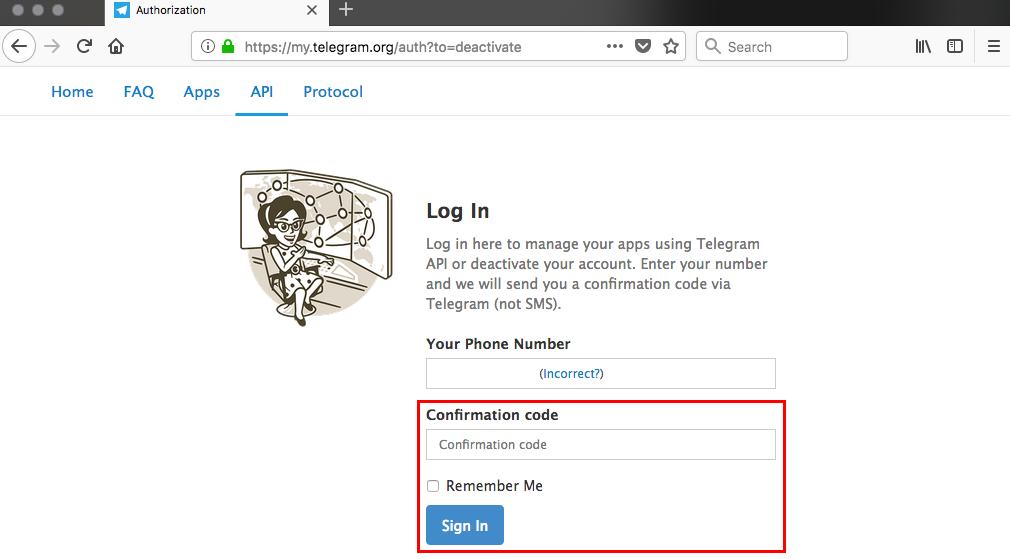 وارد کردن شماره تاییدیه در تلگرا