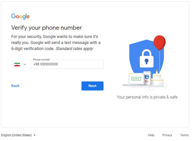 درج شماره همراه در ادرس ایمیل