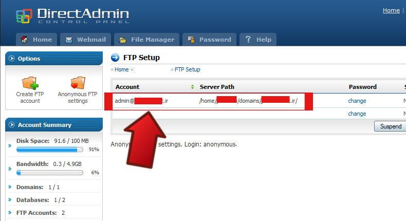 آموزش ساخت اکانت Ftp در هاست لینوکس Direct Admin 3