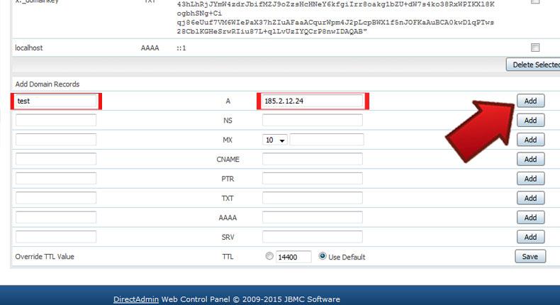 آموزش ست کردن IP روی ساب دامین در دایرکت ادمین 3