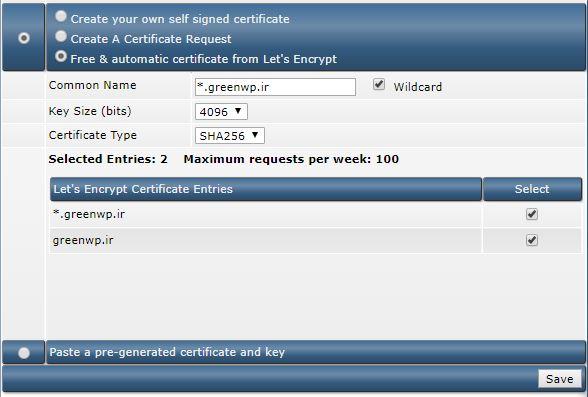 فعالسازی ssl رایگان در Direct Admin 2