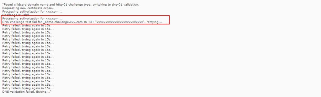 فعالسازی ssl رایگان در Direct Admin 5