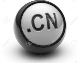 قوانین ثبت دامین چین .CN 1
