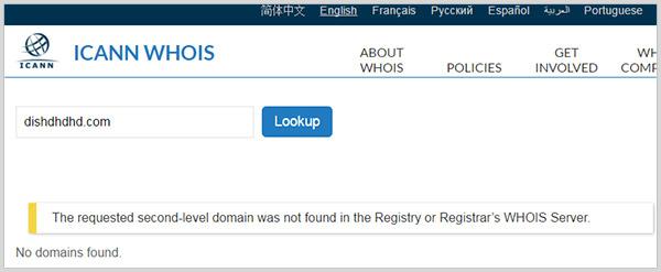 بررسی ثبت دامنه با پسوند های عمومی