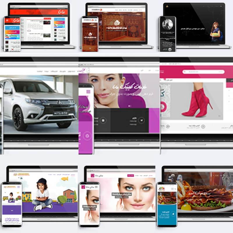 بهترین سایت ساز های ایرانی کدامند