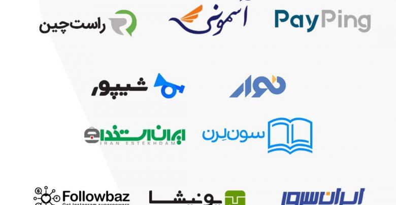 وبلاگ ایران سرور