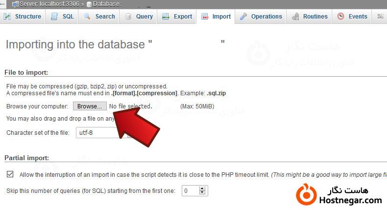 اموزش بازگردانی بکآپ پایگاه داده از phpMyAdmin 5