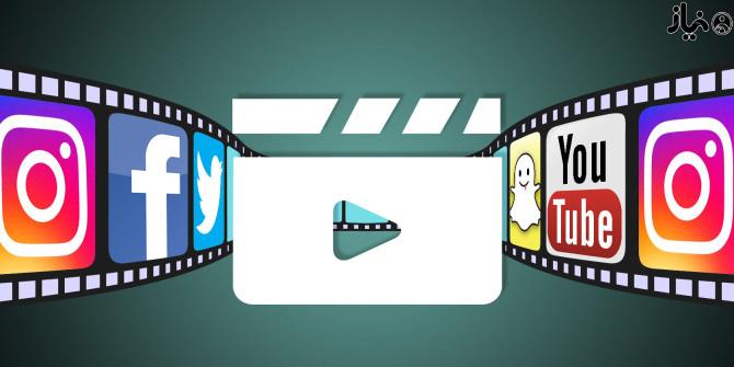 استفاده از ویدئو 1