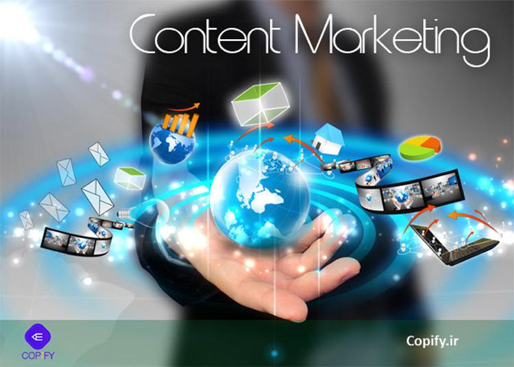 بازاریابی محتوایی در عصر دیجیتال