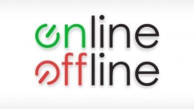 تبلیغات آنلاین و آفلاین در بیزینس 38
