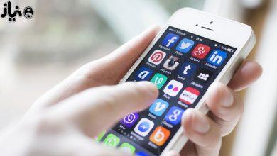 روش های استفاده از رسانه های اجتماعی 7