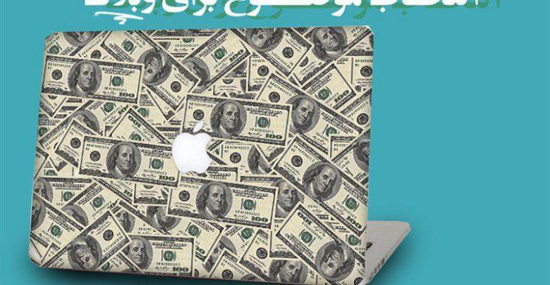معرفی پول سازترین نحوه انتخاب موضوع برای بلاگ 1