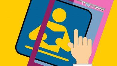 ۱۲ اشتباهی که به هیچ عنوان نباید در مدت ایجاد محتوای کتاب الکترونیکی مرتکب شوید ( ۲ ،۸ و ۱۱ مهم تر هستند ) 10