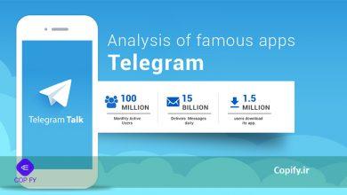 تلگرام آنتی فیلتر و ۴ نحوه دستیابی به آن (آسیب شناسی) 3