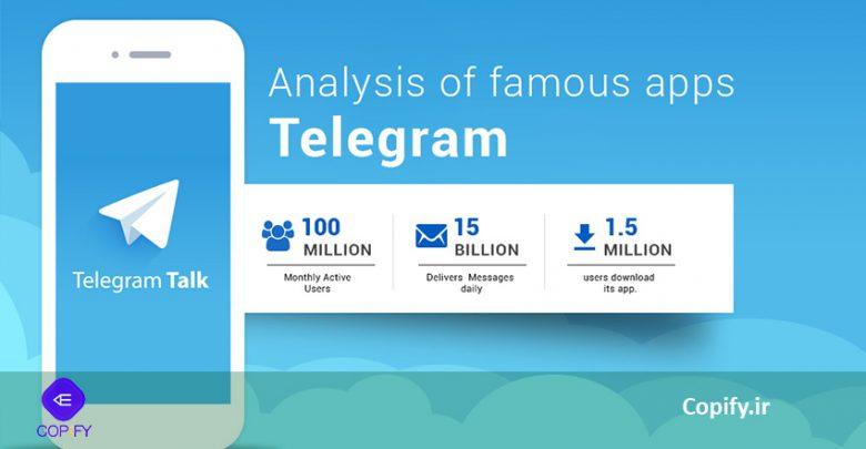 تلگرام آنتی فیلتر و ۴ نحوه دستیابی به آن (آسیب شناسی) 1