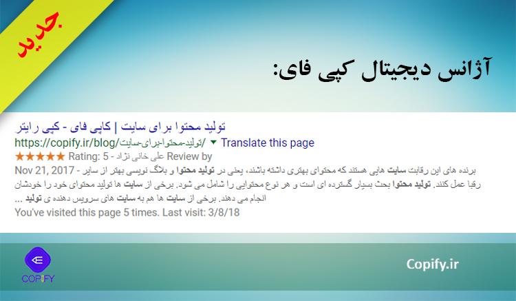 یو آر ال (URL)