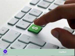 کسب درآمد به صورت اینترنتی