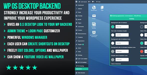 WP OS Desktop Backend - More than a WordPress Admin Theme دانلود رایگان