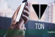پول تلگرام TON  چه است و چطور کار خواهد کرد؟ 40