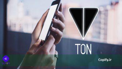 پول تلگرام TON  چه است و چطور کار خواهد کرد؟ 17