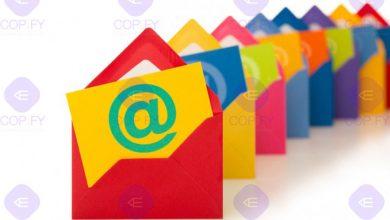 تحولات ایمیل بازاریابی در سال ۲۰۲۰ 1