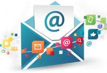فعال سازی حساب ایمیل مارکیتنگ (مارکتینگ ایمیلی) 9