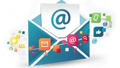 فعال سازی حساب ایمیل مارکیتنگ (مارکتینگ ایمیلی) 16
