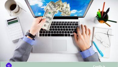 کسب درآمد از اینترنت بهروزرسانی ۱۳۹۶ (تضمینی) 20