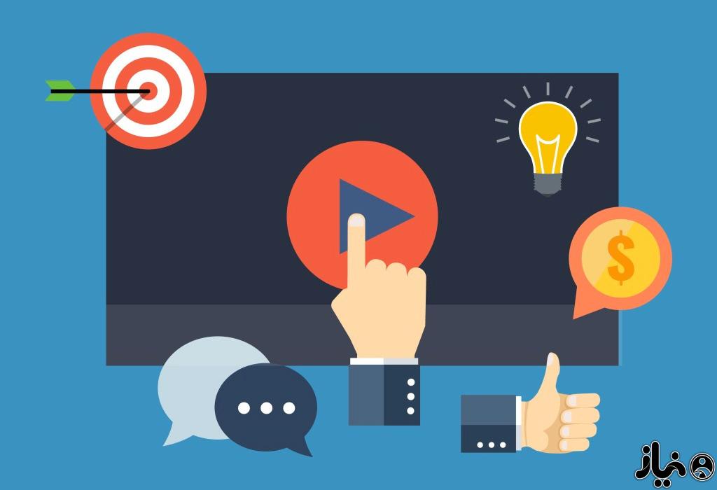 ارتباط با برند از طریق ویدئو