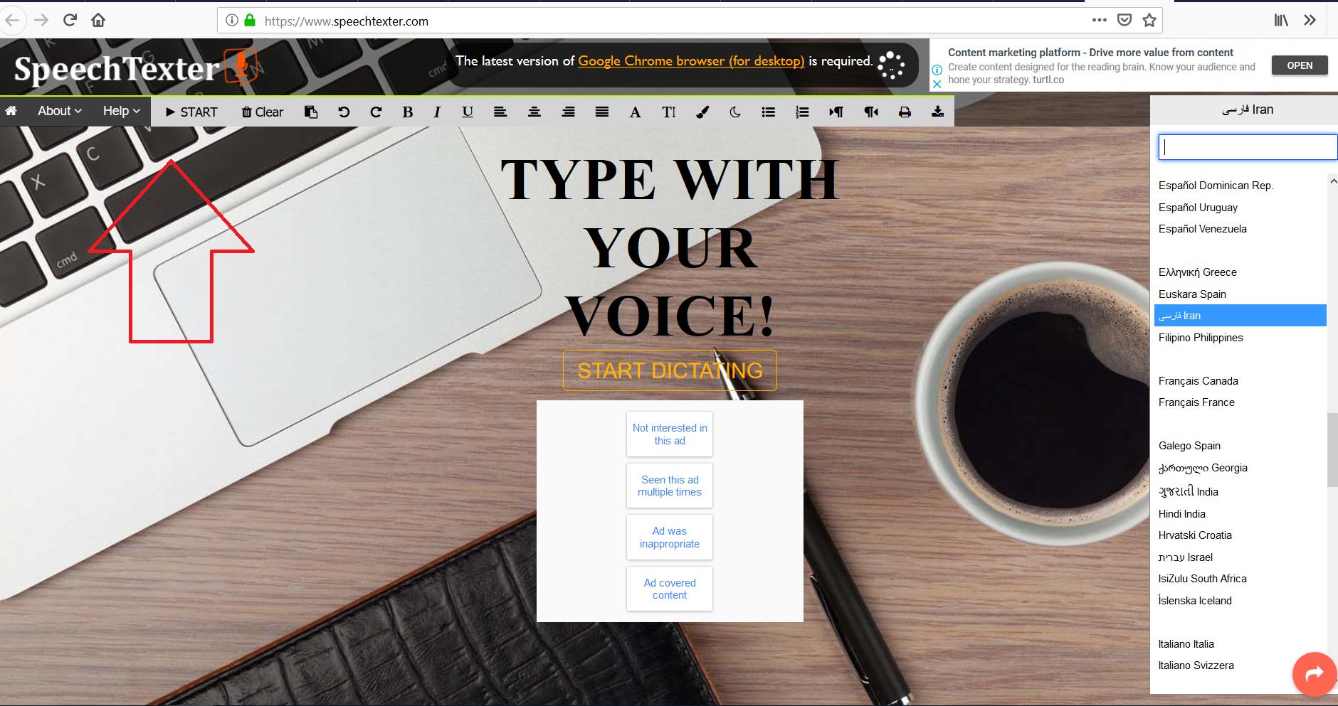 تولید محتوا و تبدیل متن به صوت