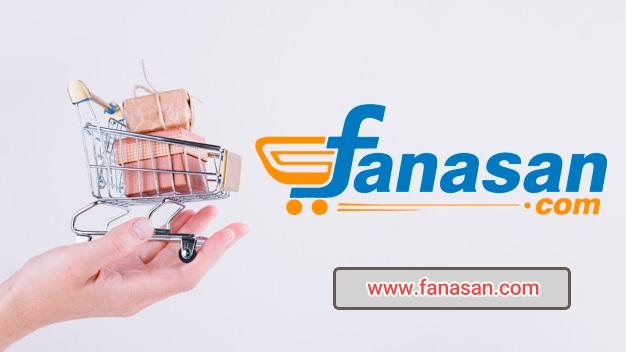 سوپرمارکت اینترنتی فن آسان