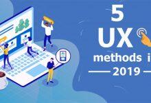 ۵ نحوه تازه UX در سال ۲۰۱۹ 22