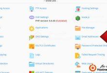 آموزش ایجاد اکانت ایمیل در Plesk