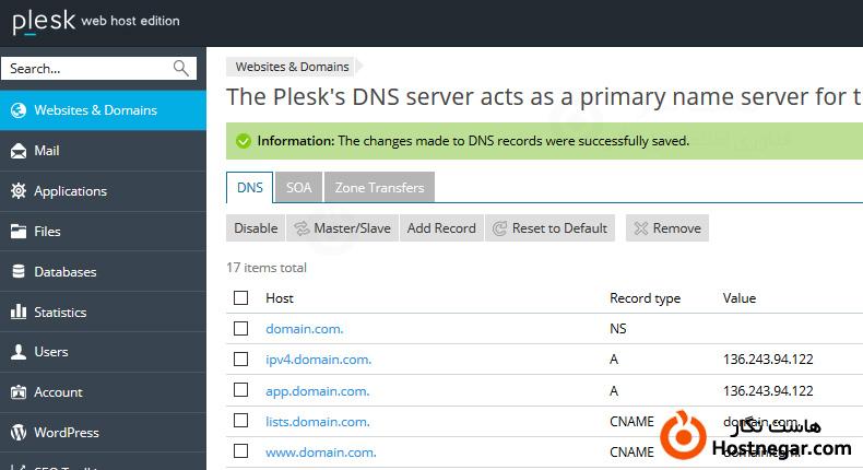 آموزش اتصال SubDomain به هاست دیگر در Plesk