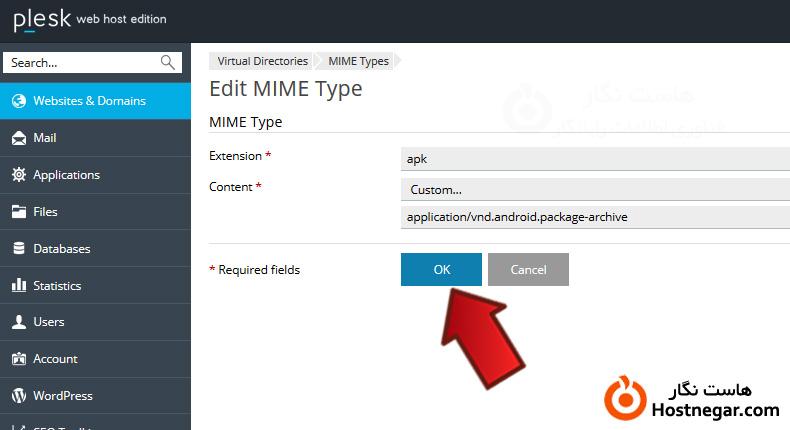 آموزش افزودن Mime Type به Plesk
