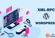 اموزش مقابله با حملات XMLRPC در wordpress 16
