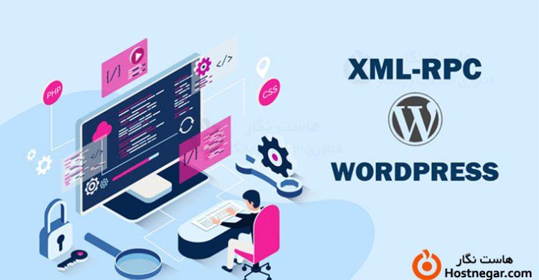 اموزش مقابله با حملات XMLRPC در wordpress 1